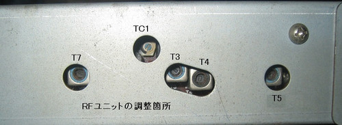 930rf_2